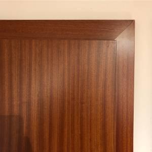 Zarge Mahagoni Furniert, 14,5 cm, 198,5 cm